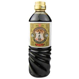 フンドーキン 丸大豆天然醸造醤油 八本木樽 720ml 【3セット】