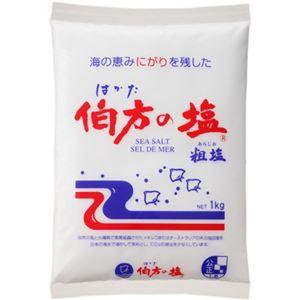 伯方の塩 粗塩 1kg 【9セット】