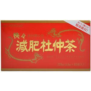 快々 減肥杜仲茶 3.8g×60包【7セット】