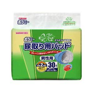 カワモト ポラミー尿とりパッド男性用30枚 【3セット】