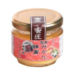 かの蜂 国産みかん蜂蜜 120g 【3セット】