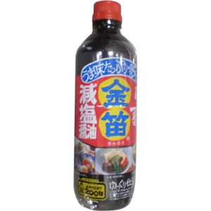 金笛 減塩醤油 600ml 【3セット】