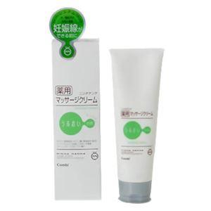 コンビ ニンナナンナ薬用マッサージクリーム 125g 【2セット】