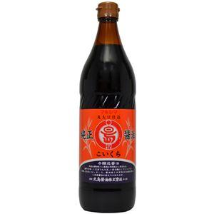 マルシマ 純正醤油 濃口 900ml【4セット】