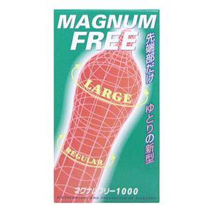 マグナムフリー 1000 12個入 【4セット】