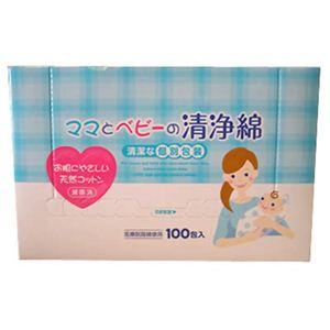 ママとベビーの清浄綿100包 【4セット】