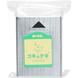 森の生活 ゴキのテキ(2ケ入り) 【2セット】