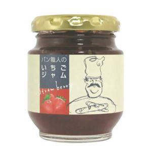 パン職人のいちごジャム 155g 【5セット】