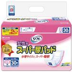リフレ 女性用 スーパー尿パッド 30枚 【8セット】