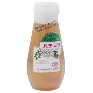 レンゲ印 ゴールド アカシア花 蜂蜜 250g ポリ容器入 【5セット】
