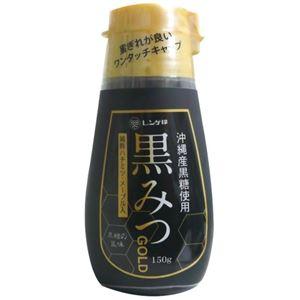 レンゲ印 ゴールド黒みつ 150g ポリ容器入 【8セット】