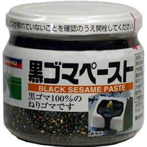 三育 黒ゴマペースト 150g 【4セット】