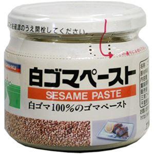 三育 白ゴマペースト 150g 【4セット】