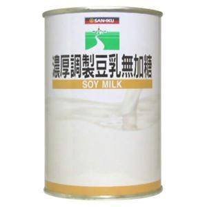 三育 濃厚調整豆乳無加糖 415g 【7セット】