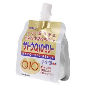 サトウ Q10 ゼリー 150g 【13セット】
