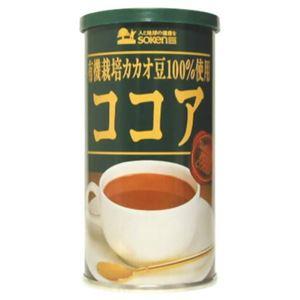 創健社 有機栽培カカオ豆100%使用 ココア 80g【3セット】