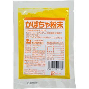 創健社 かぼちゃ粉末 50g 【4セット】