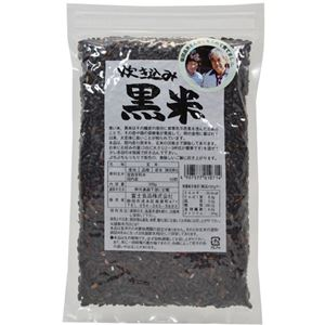 炊き込み黒米 300g 【3セット】