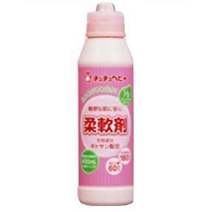 チュチュ 柔軟剤 400ml 【3セット】