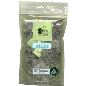 茶語 金宣(キンセン) ティーバッグ 【4セット】