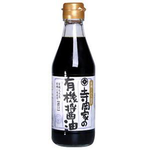 寺岡家の有機醤油 濃口 300ml【4セット】