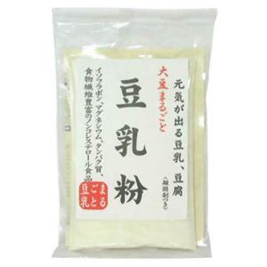 豆乳粉 150g 【3セット】