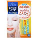 クリアターン 薬用ホワイトマスク(ビタミンC) 5枚 【5セット】