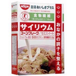 サイリウムコーンフレーク セミスイート 【9セット】 【特定保健用食品(トクホ)】