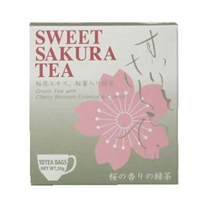 スイートサクラティー 緑茶 2g×10ティーバッグ【4セット】