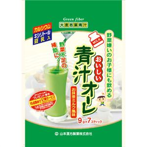 青汁オーレ 9g*7包 【4セット】