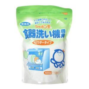 シャボン玉 食器洗い機専用パウダータイプ 500g 【5セット】