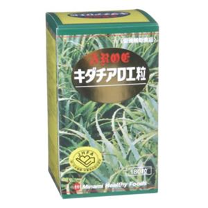 キダチアロエ粒 180粒 【3セット】