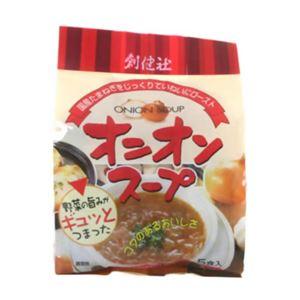 創健社 オニオンスープ 6g×5袋【4セット】