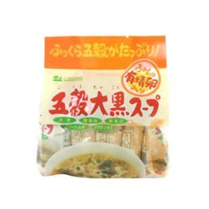 創健社 五穀大黒スープ 8g×5袋【4セット】