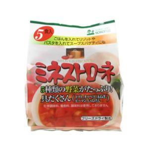 創健社 ミネストローネ 6.5g×5袋【4セット】