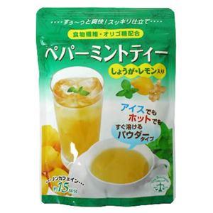 インスタント ペパーミントティー しょうが・レモン入り 100g 【4セット】