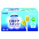 マウスピュア 口腔ケアスポンジ 紙軸 L 50本入 【2セット】