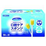 マウスピュア 口腔ケアスポンジ 紙軸 M 50本入 【2セット】