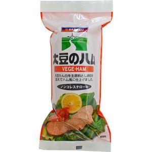 三育 大豆のハム ノンコレステロール 400g【3セット】