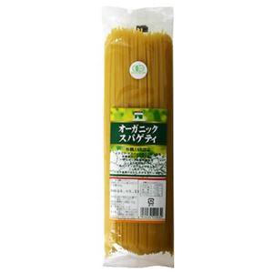 オーガニックスパゲティ 500g【4セット】【パスタ】
