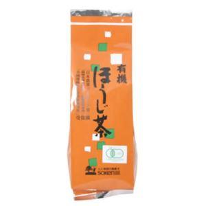 創健社 有機ほうじ茶 150g 【3セット】