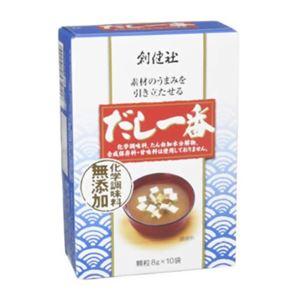 創健社 だし一番(化学調味料無添加) 8g×10袋【5セット】