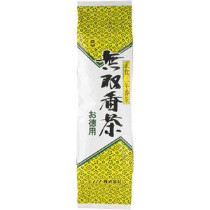 ムソー 無双番茶 450g (徳用) 【2セット】
