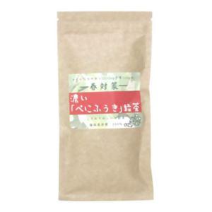 濃いべにふうき緑茶 3g×10袋【2セット】