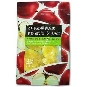 くだもの屋さんのりんご 【9セット】