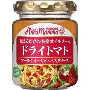 カゴメ アンナマンマ アーリオオーリオ・パスタソースドライトマト 110g【12セット】