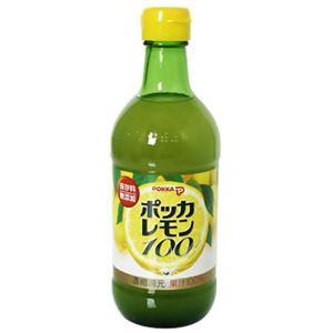 ポッカレモン100 450ml 【8セット】