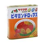 サクマ式ビタミンドロップス 130g 【8セット】の詳細ページへ