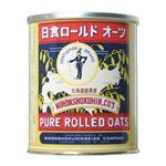 日食ロールドオーツ(北海道産燕麦使用) 350g 【3セット】