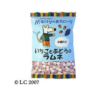 創健社 メイシーちゃんのおきにいり いちごとぶどうのラムネ 20g×4袋【11セット】